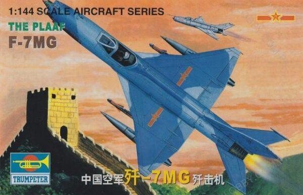 TP 1:144 CHINESE F-7MG